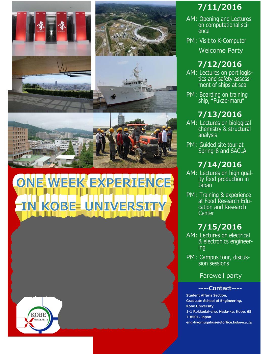 information om Kobe University